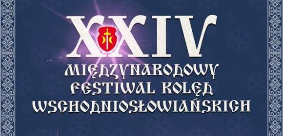 Program XXIV Międzynarodowego Festiwalu Kolęd