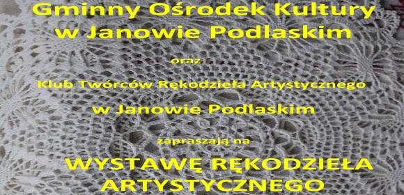 19_07_17_wystawa_rekodziela_janow