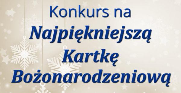 19_10_23_konkurs_kartka_mc