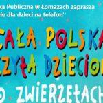 Ogólnopolski Tydzień Czytania Dzieciom (zaproszenie)