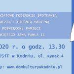 XVI Powiatowe Kodeńskie Spotkania z poezją i pieśnią maryjną (zaproszenie)