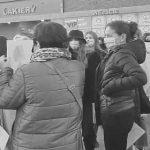 Blokada – Strajk Kobiet (zaproszenie)