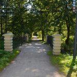 Międzyrzec Podlaski: Czasowe zamknięcie fragmentu alei w parku Potockich