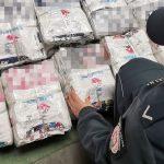 Województwo: KAS zatrzymała blisko 2,3 tys. sztuk podrobionej odzieży