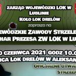 Pierwszy Turniej na otwarcie nowej strzelnicy LOK w Aleksandrówce (zaproszenie)