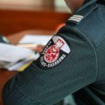 Praca: Nowa rekrutacja do Służby Celno-Skarbowej – 52 etaty